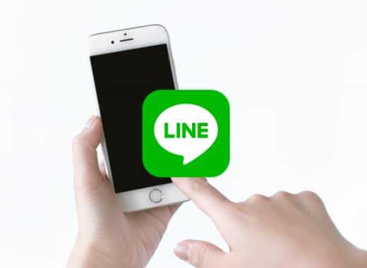 LINEまたはフォームからお申し込み